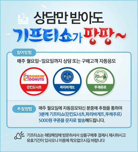 녹음기 쇼핑몰 > 공지사항 > 2016년 5월 02일 9차 이벤트 당첨자